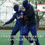 東京パラリンピックに向けて飛躍が期待される注目の若手パラアスリートにMNMが直撃取材!