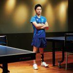 パラ卓球の若きエース、岩渕幸洋「東京パラは新しいチャレンジの始まり」